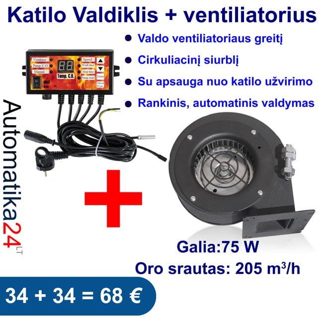 Katilo valdiklis ir ventiliatorius